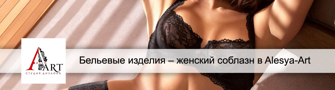 believ